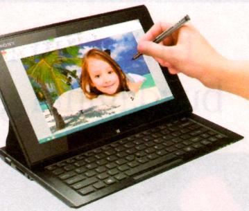 dijital-kalemli-bilgisayar