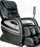 masaj koltugu