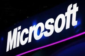 Microsoft mu