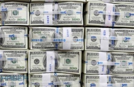 dolar rezerv