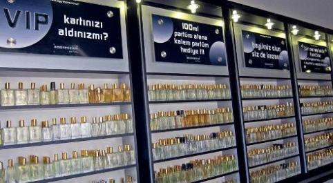 aggressive parfum