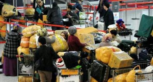 bavul ticareti