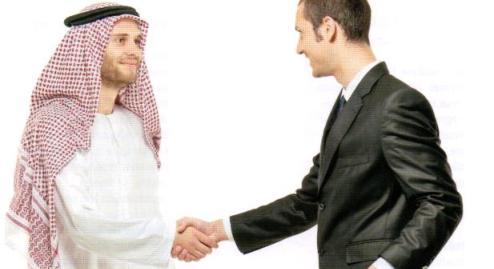 Petrol Zengini Suudi Arabistan'ı Tanıyalım