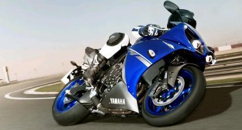 yamaha motosiklet bayilik