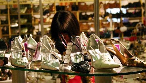 ayakkabi vergi