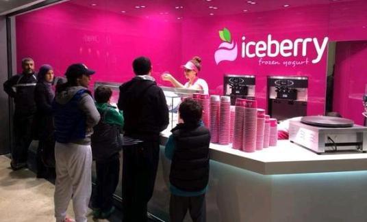 Iceberry