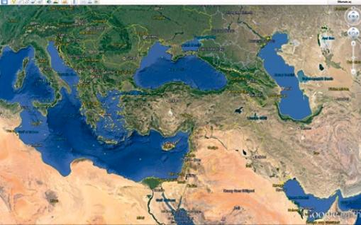 Google Earth servisi