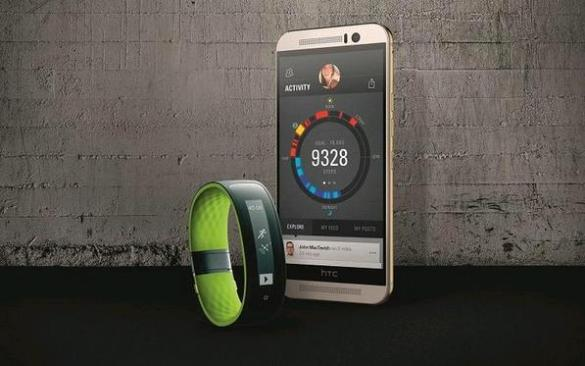HTC Grip ile Takiptesiniz