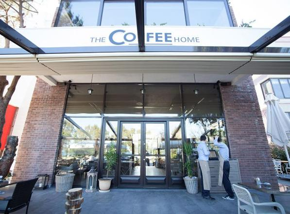 CafeHome Food Factory