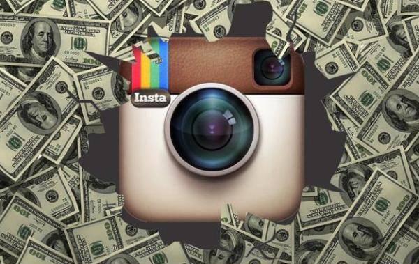 instagramdan para kazanmak - İnstagram'dan Para Kazanmak İsteyenler Çok Etkileşim Almalı
